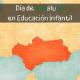 Día de Andalucía en educación infantil
